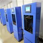 LB-8040型水质在线监测分析仪