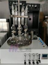 南京水质硫化物吹扫仪CY-DCY-4SL电动升降
