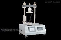 STK.WCX-II无侧限抗压强度试验仪