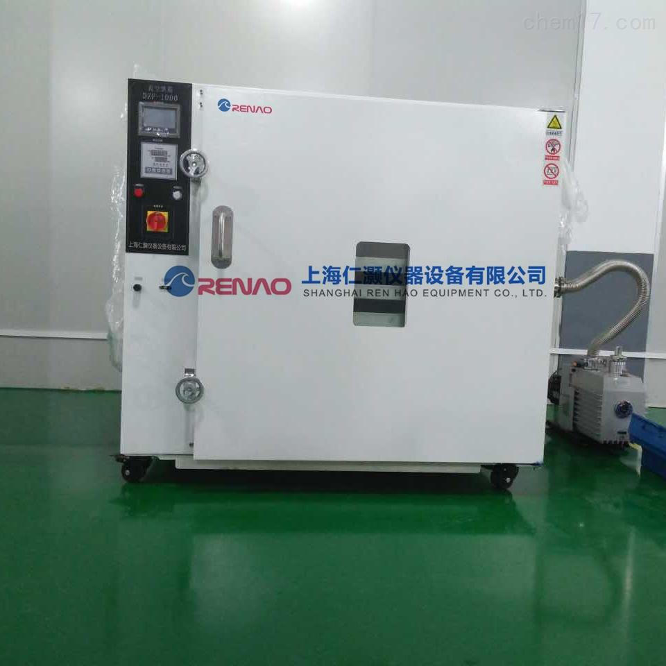 真空干燥箱-1000L定制