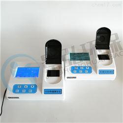 JH-TSY硫酸盐浓度测定仪水中快速检测仪