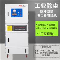 工业吸尘设备生产