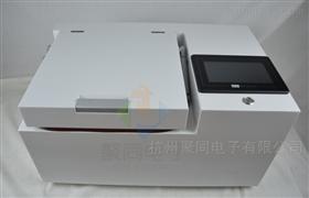 全自动氮气吹扫吹装置JTDN-24S多样品氮吹仪