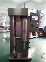 实验室喷雾干燥机CY-8000Y高温喷雾造粒机