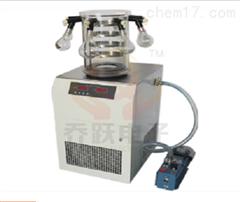 FD-1C-80立式多歧管型真空冷冻干燥机