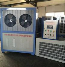FHBS-80混凝土标准养护室温度控制设备