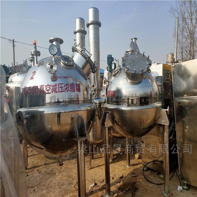 山东二手离心200型喷雾干燥机供应
