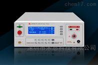 CS9950ED长盛CS9950ED光伏安规综合测试仪