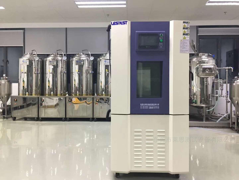LS-GDH-100PLED高低温试验箱价格
