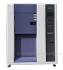 LS-THS-100Z冷热冲击箱/成都高低温冲击试验箱
