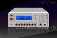 CS9929LB-A长盛CS9929LB-A多路电池极板短路测试仪