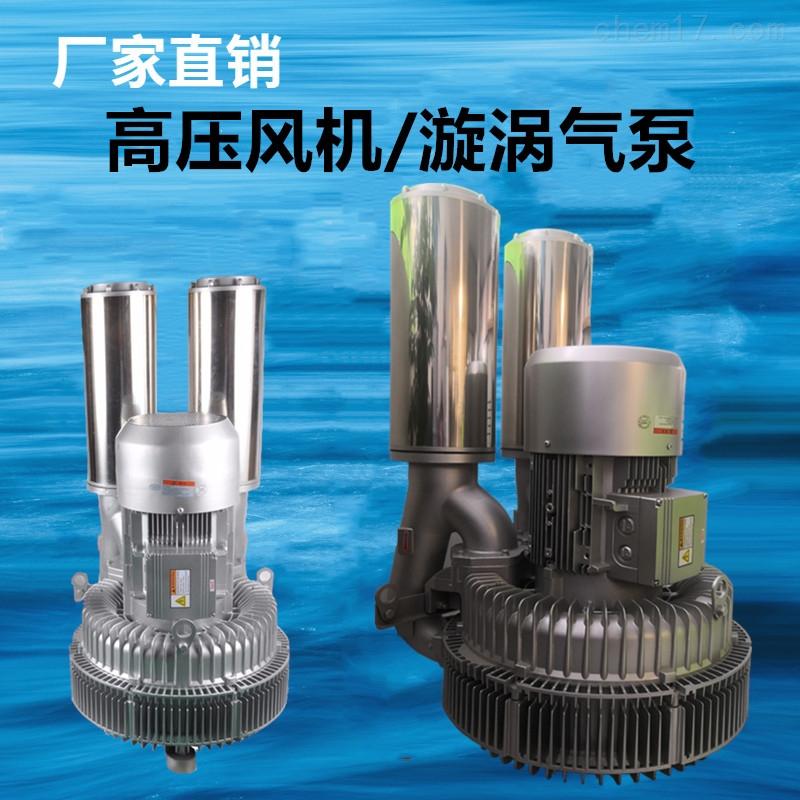 大风量立式高压漩涡气泵