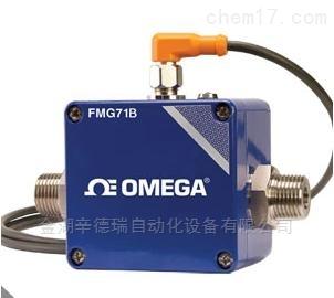 美国OMEGA电磁流量计原装正品