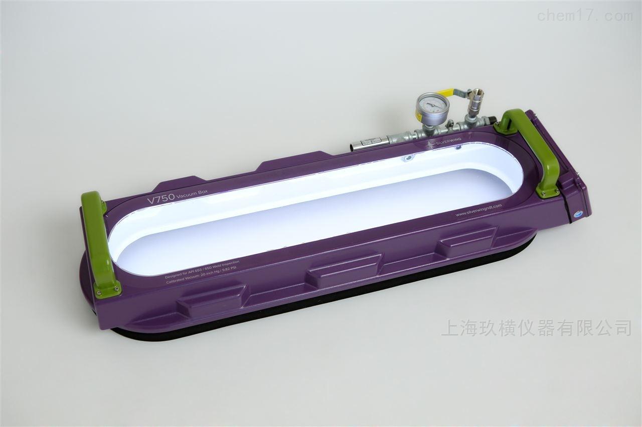 真空箱焊缝检测系统