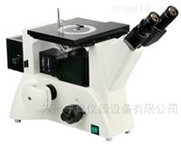 KMM-600明暗场倒置金相显微镜
