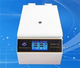 JW-2012HR触屏高速冷冻离心机(PCR和核酸提取专用)