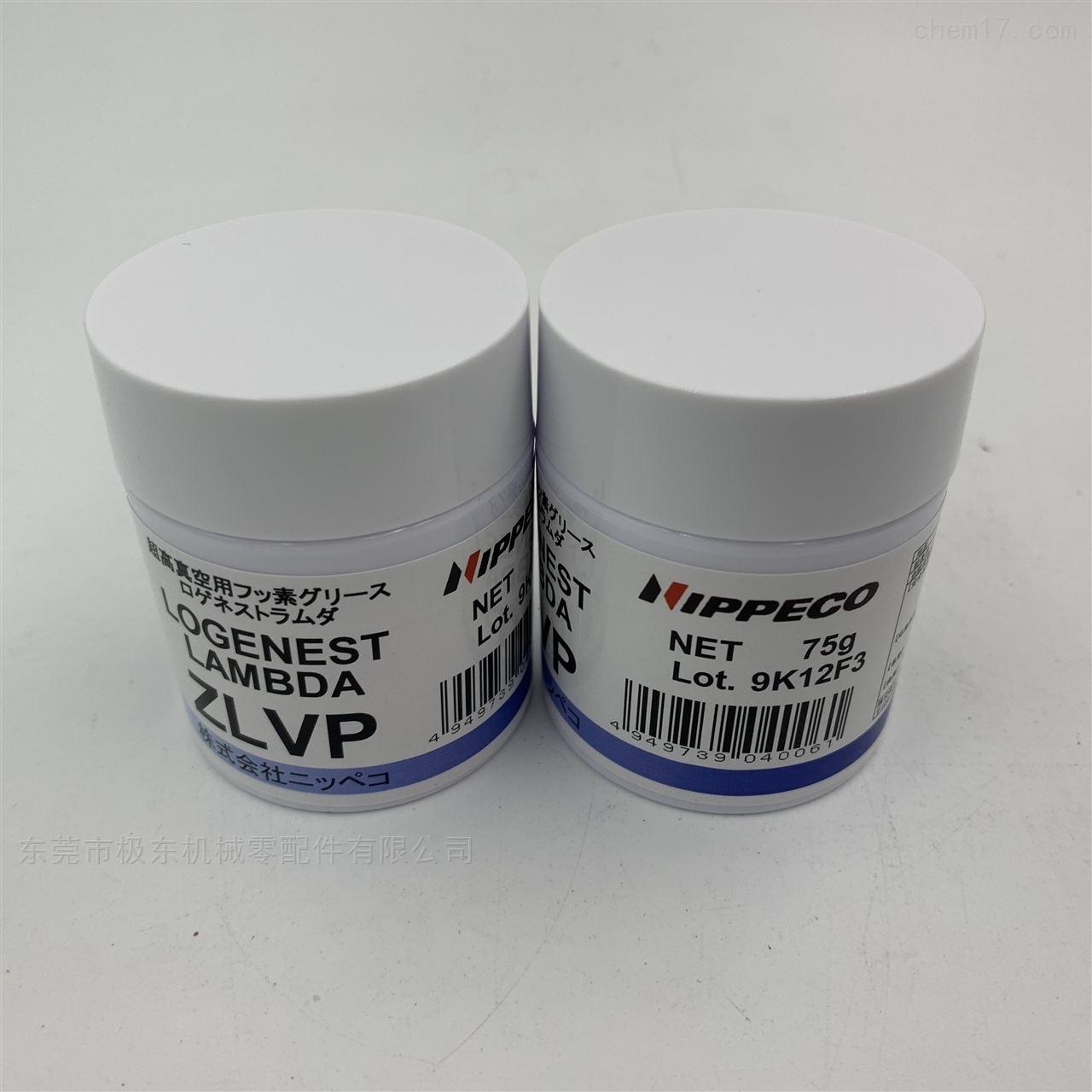 日本NIPPECO高真空润滑脂