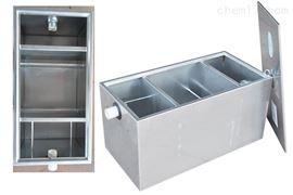 餐厨不锈钢无动力油水分离器