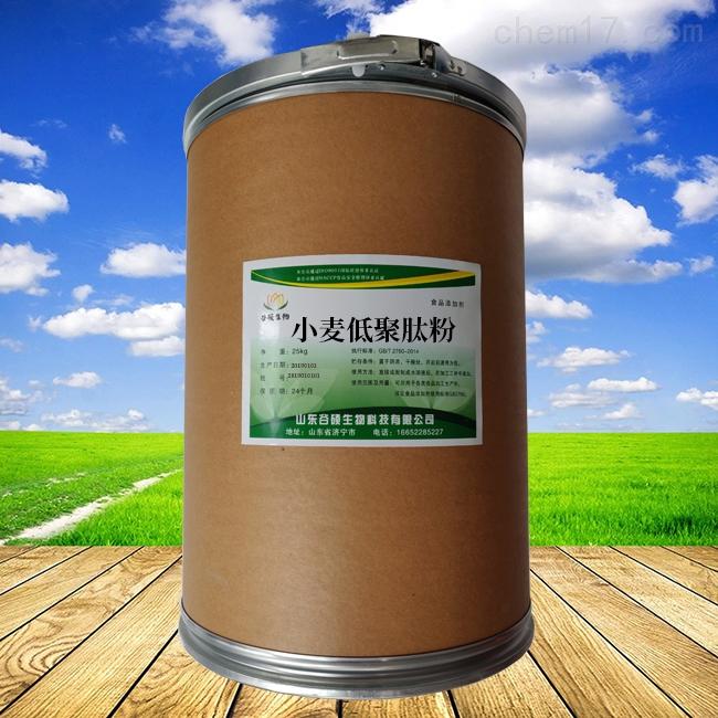 广东小麦低聚肽厂家