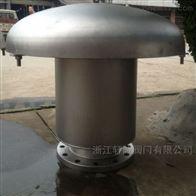 轩诚  QHXF-89型全天候防火呼吸阀  全天候单呼阀