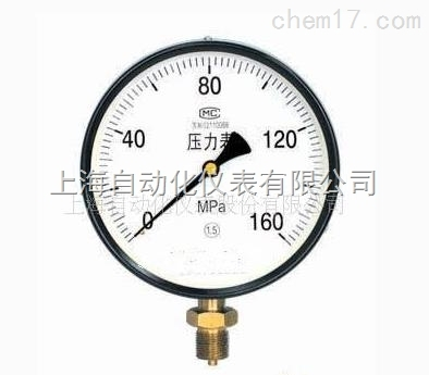 Y150-250高压压力表
