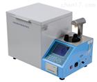全自动水溶性石油 酸值测定仪