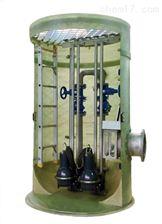 一体化玻璃钢蓄水泵站