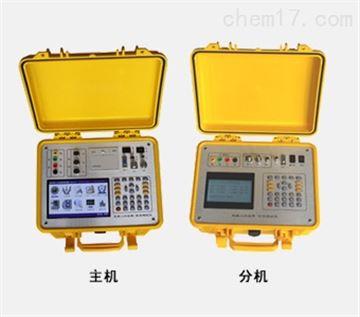 GSYF-C无线二次压降及负荷测试仪