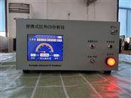 疾控中心常用LB-3015A红外一氧化碳分析仪