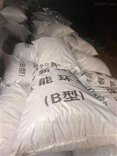 河北大城轻集料混凝土厂家  实力企业