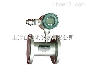 LWGY-14 涡轮流量计