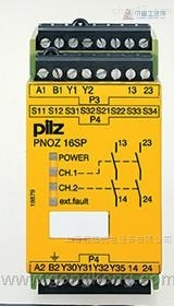 Pilz皮尔兹PNOZ X4安全继电器
