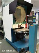 新天数字式投影仪|SINPO JT25 φ350