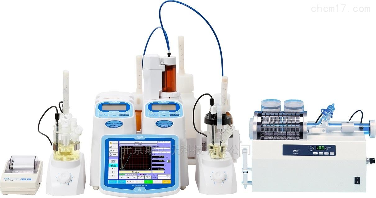 锂电池水分含量测定仪