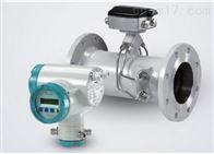 HW-LBPG/B系列超声波流量计生产厂家