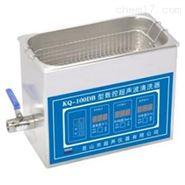 昆山舒美KQ-400DE臺式數控超聲波清洗器