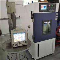 IC半导体通电测试用什么温度的高低温试验箱