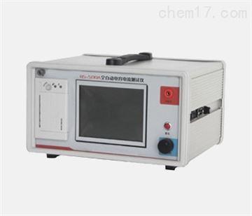 GS-500A全自动电容电流测试仪