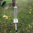 土壤入滲測試儀