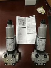 HRTL 46B/66-S12Leuze光电开关HRTL 46B/66-S12希望的愿望