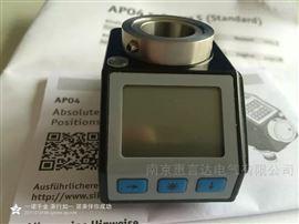IH58M-0100SIKO编码器IH58M-0100新产品新惠言达