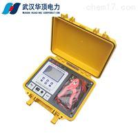 5A 直流电阻快速测试仪(5A)