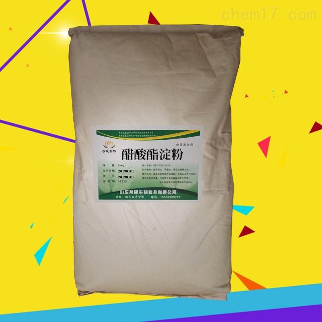 广东醋酸酯淀粉生产厂家