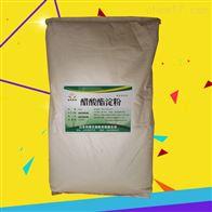 食品级广东醋酸酯淀粉生产厂家
