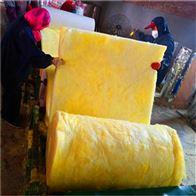 唐山厂家厚度3公分玻璃棉板 隔热A级