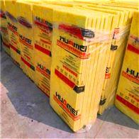 厂房隔墙玻璃棉毡 10kg 12kg 14kg