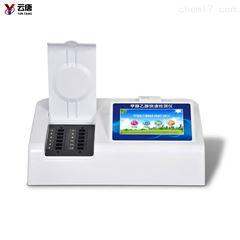 YT-JYC12白酒甲醇乙醇快速检测仪价格