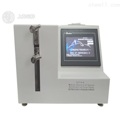 XZ1116-D带线缝合针连接强度测试仪厂家
