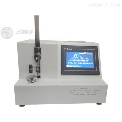 YFZ02-D皮肤缝合针针尖穿刺力测试仪生产厂家