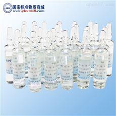 甲醇中乙苯考核样盲样溶液水质标准物质